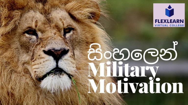Leadership training Sinhala