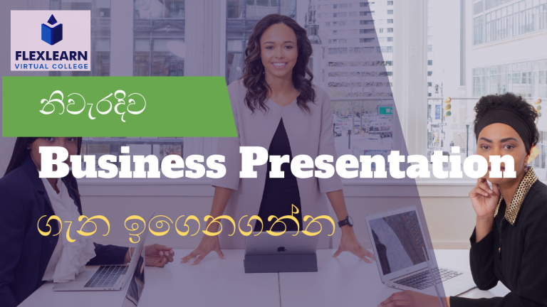 Enrich Your Business Presentation Skills